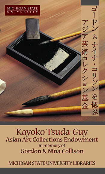 Kayoko Tsuda-Guy Asian Art Collections Endowment in Memory of Gordon and Nina Collison