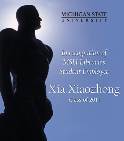In recognition of Xia Xiaozhong