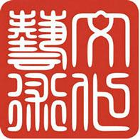 Official logo for MSU's thematic Year of China