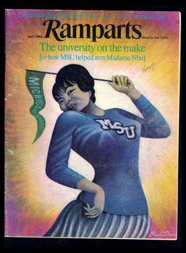 Cover of a Rampart issue