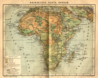 Physical Map of Africa, 1890